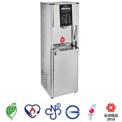 冰溫熱程控式飲水機 LP-CH-805