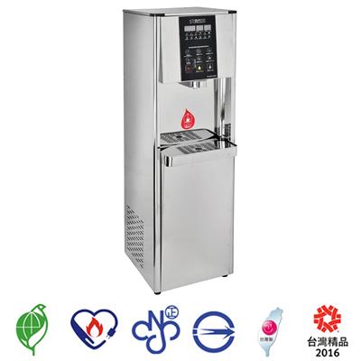 冰溫熱三用程控式飲水機 LP-CH-809